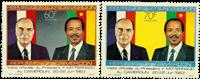 Cameroun - YT  759-60