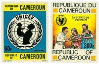 Cameroun - YT  761-62