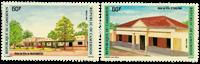 Cameroun - YT  766-67