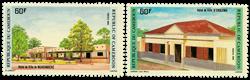 Cameroun - YT  766-67 - Postfrisk