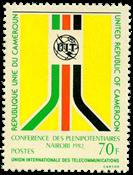 Cameroun - YT  697 - Postfrisk