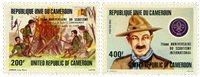 Cameroun - YT  700-71