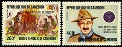 Cameroun - YT  700-71 - Postfrisk