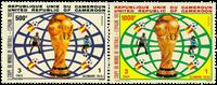 Cameroun - YT  704-05 - Postfrisk