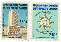 Cameroun - YT  706-07