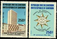 Cameroun - YT  706-07 - Postfrisk