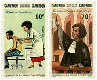 Cameroun - YT  710-11 - Postfrisk