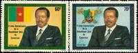 Cameroun - YT  715-16