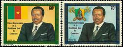 Cameroun - YT  715-16 - Postfrisk