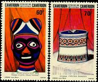Cameroun - YT  720-21 - Postfrisk