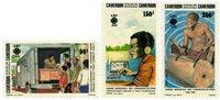 Cameroun - YT  725-27