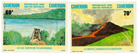 Cameroun - YT  728-29 - Postfrisk