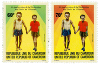Cameroon - YT  730-31