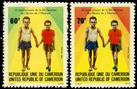 Cameroun - YT  730-31