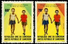 Cameroun - YT  730-31 - Postfrisk