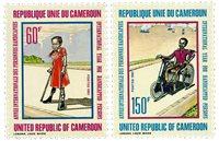Cameroun - YT  664-65