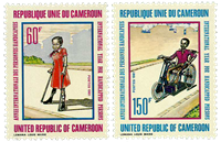 Cameroon - YT  664-65