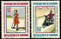 Cameroun - YT  664-65 - Postfrisk