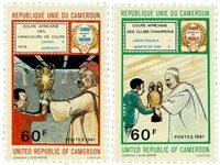 Cameroun - YT  669-70