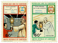 Cameroon - YT  669-70