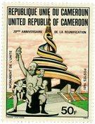 Cameroun - YT  677