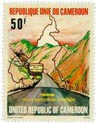 Cameroun - YT  678