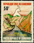 Cameroun - YT  678 - Postfrisk