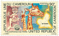 Cameroon - YT  684