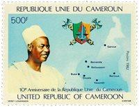 Cameroun - YT  687