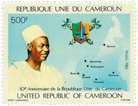 Cameroon - YT  687