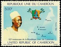 Cameroun - YT  687 - Postfrisk