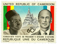 Cameroon - YT  632