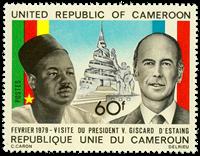 Cameroun - YT  632 - Postfrisk