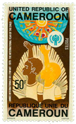 Cameroun - YT  633
