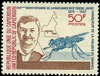 Cameroun - YT  639