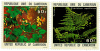 Cameroon - YT  645-46