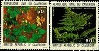 Cameroun - YT  645-46