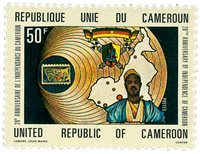 Cameroun - YT  647