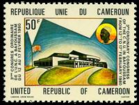Cameroun - YT  648