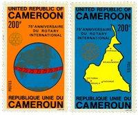 Cameroun - YT  649-50