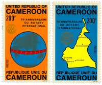 Cameroon - YT  649-50