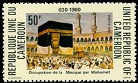 Cameroun - YT  651