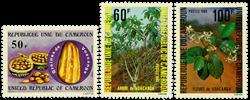 Cameroun - YT  655-57 - Postfrisk