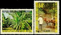 Cameroun - YT  658-59