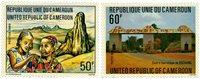 Cameroun - YT  660-61 - Postfrisk