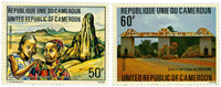 Cameroon - YT  660-61