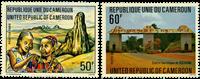 Cameroun - YT  660-61