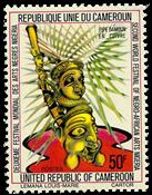 Cameroon - YT  607