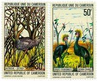 Cameroun - YT  608-09