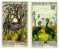 Cameroon - YT  608-09